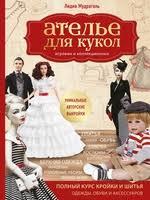 <b>Мудрагель Лидия</b> - купить книги автора или заказать по почте