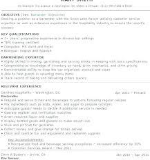Bartender Resume Template Free Resume Templates Sample Bartender