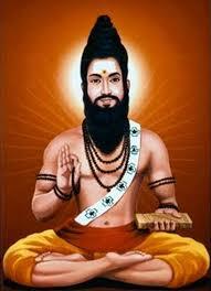 bhoganathar
