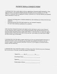 Hipaa Request Form Hipaa Request Form Bire 15andwap The Invoice And Form Template