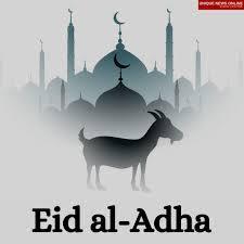 Eid Al-Adha 2021 WhatsApp Status Video zum Herunterladen, um alle Ihre  Lieben auf einmal zu