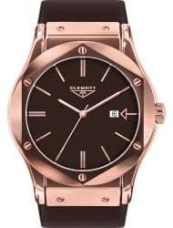 Наручные <b>часы 33 ELEMENT</b> Hexstone 331624C: купить в Омске ...