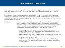 deloitte cover letter cover letter essay health expository writing  deloitte cover letter cover letter essay health expository writing assignment example deloitte cover letter address
