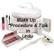 party makeup how to apply makeup in urdu
