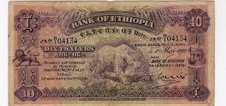 Etyopya 50 Thaler 1932 Tem Seri Numarası C 1 04546
