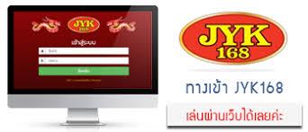 แทงหวยออนไลน์เว็บไหนดี , เว็บ JYKLOTTO, สมัครสมาชิก JYKLOTTO, หวยกลุ่มออนไลน์, กลุ่มหวยไลน์, หวยลาวออนไลน์