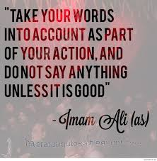 Beautiful Quotes Of Hazrat Ali In English Best of Hazrat Ali Quotes And Sayings In English Hindi