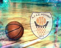 Αποτέλεσμα εικόνας για ρουπελ σιδηροκαστρου μπασκετ