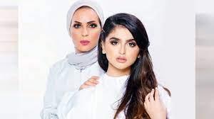 والدة حلا الترك تُثير الجدل من جديد.. صور