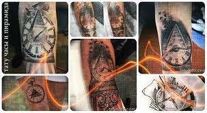значение тату часы и пирамида смысл фото рисунков эскизы