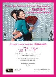 valentine s day packages at crowne plaza hotel suites landmark shenzhen cultureevents newsgd