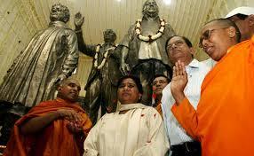 adityanath-yogi-yogi-up-uttar-pradesh-mayavati-bsp