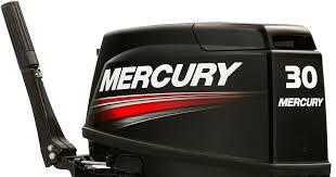 twostroke 8 30 hp mercury marine