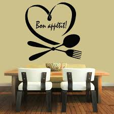 Bon Appetit Wall Decor Plaques Signs Phrase Words Bon Appetit Wall Decals Spoon Folk Heart Vinyl Wall 72