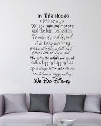 unthinkable disney wall decor in thi house we do decal by epic geek craft on e idea for nursery plaque picture car