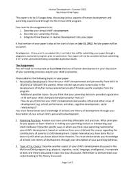 essay proposals sample argumentative