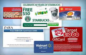 free gift card
