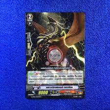 คลาวด์มาสเตอร์•ดราก้อน : TCGTH - Trading Card Game TH