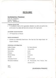 Office Boy Resume Sample Free Resume Example And Writing Download