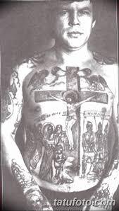 фото рисунка тюремной тату 19102018 168 Prison Tattoo Drawing