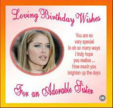 imikimi zo birthday frames 2016 june 2016 happy birthday sister greetetje birthdays greetetje