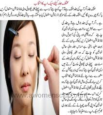 stani bridal makeup pictures 2016 video dailymotion dulhan eye diffe skin types in urdu choose according face makeup tips