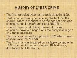 cybercrime ppt 4 categories of cyber crime