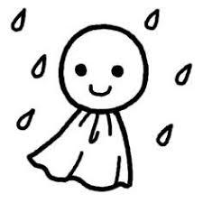梅雨の白黒イラスト素材 Naver まとめ
