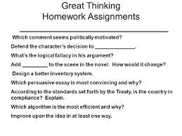 persuasive essay about homework no homework persuasive essay pevita essay on computers persuasive essay on computer usequot anti essay on