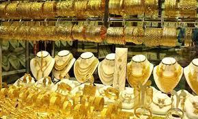 أسعار الذهب اليوم 31 يناير 2021 في محلات الصاغة بالسعودية.. وعيار 21 يسجل  194.85 ريال