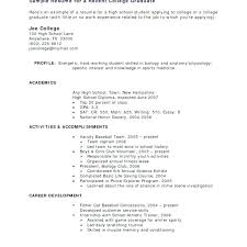 Resume Examples For Students With No Work Experience Sample Resume ...