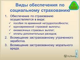 Административное правонарушение нк рф административное правонарушение нк рф