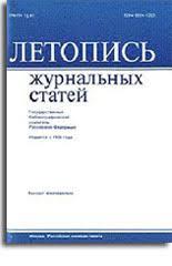 Электронный библиографический указатель путеводитель НБО НБ ВолГУ Указатель заглавий