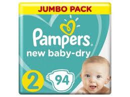 <b>Подгузники Active Baby Dry</b> в детском интернет-магазине ВотОнЯ