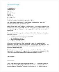 Retail Manager Cover Letter Uk Homework Sample