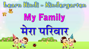 family essay for kindergarten kids my family kidsessays com my family essays simple speeches