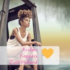 Krullen Kapper Rotterdam Of Zuid Holland Overzicht Je Vindt Het Op