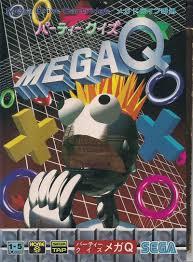 Party Quiz Mega Q For Genesis 1993 Mobygames