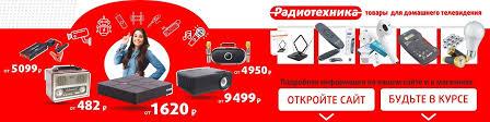 Радиотехника   ВКонтакте