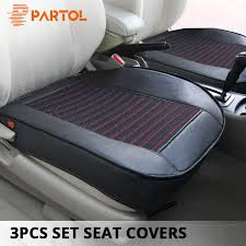 partol car styling car seat covers pu leather breathable auto seat protector front automobile seat cover