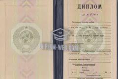 Купить диплом в Омске uznet asia Приобрести диплом в омске