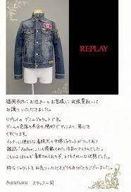 福岡 リプレイ