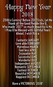 happy new year 2018 picture quote