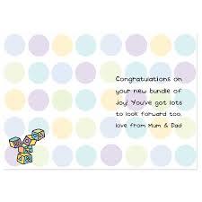 Baby Congrats Note Baby Card Note Rome Fontanacountryinn Com
