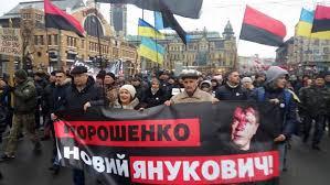 Верховный Суд допросил главу Миграционной службы Соколюка по делу о лишении украинского гражданства Саакашвили - Цензор.НЕТ 4777