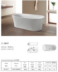 comfortable acrylic freestanding bathtub bg 3017