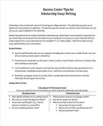 certificate in education essays sample essay questions comments hunter college