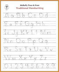 Practice Writing Letters Alphabet A Rgosh Writing Practice Worksheet Hindi Sheets Pdf