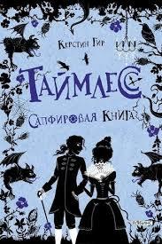 Детская <b>художественная</b> литература <b>Робинс</b> - купить в Москве ...