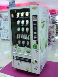 Shampoo Vending Machine New Mere Anarchy Vending Machines